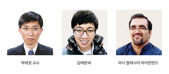 박태호교수,김태완씨,마디 말레샤이 바이란반드
