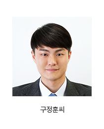 연구성과_상세_구정훈씨