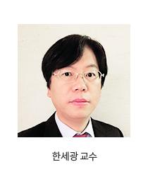 연구성과_상세_한세광교수_스마트콘택트렌즈투자유치