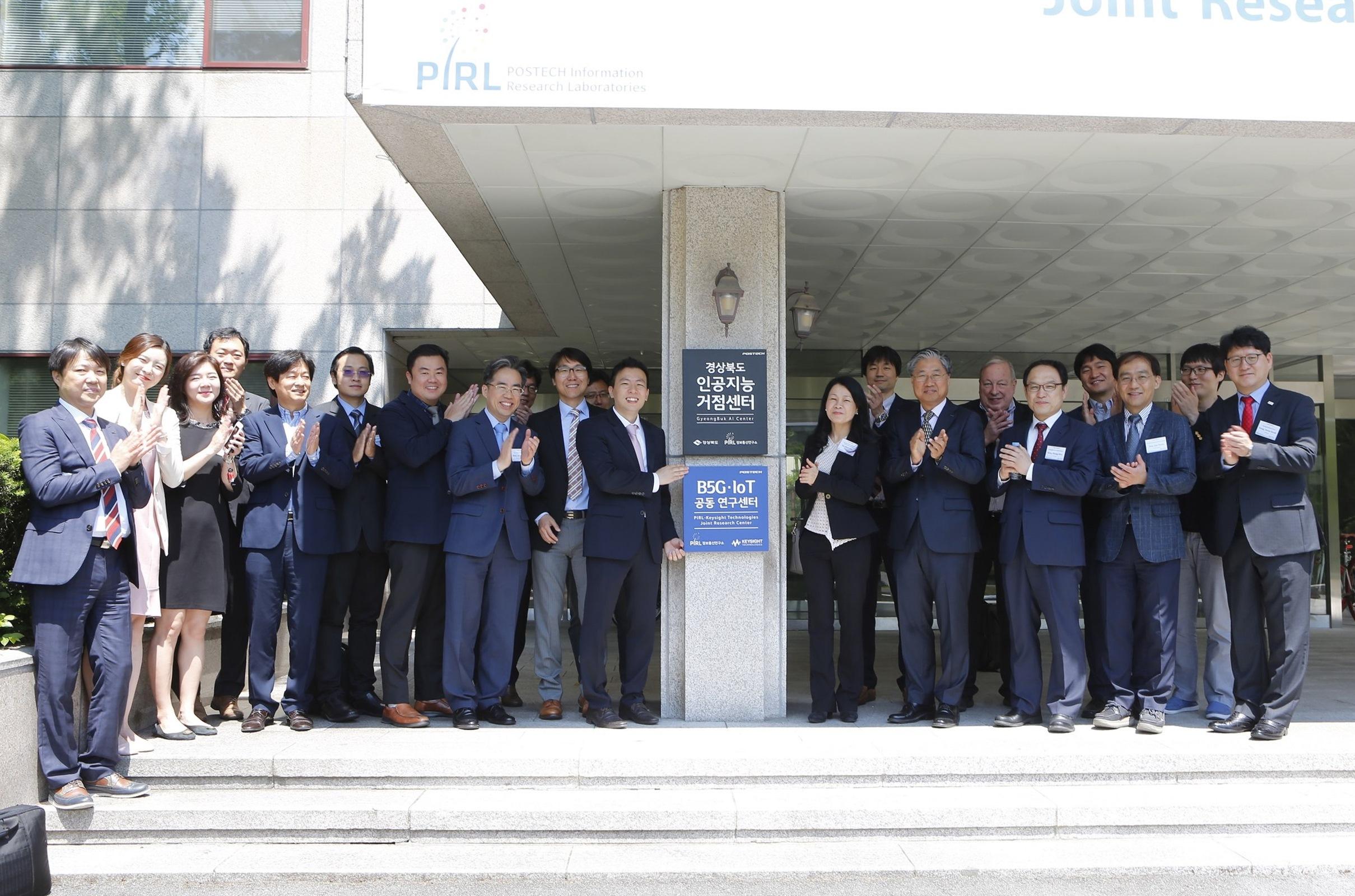 협약키사이트 테크놀로지스(Keysight Technologies)의 국내 첫 공동연구센터 현판식 사진