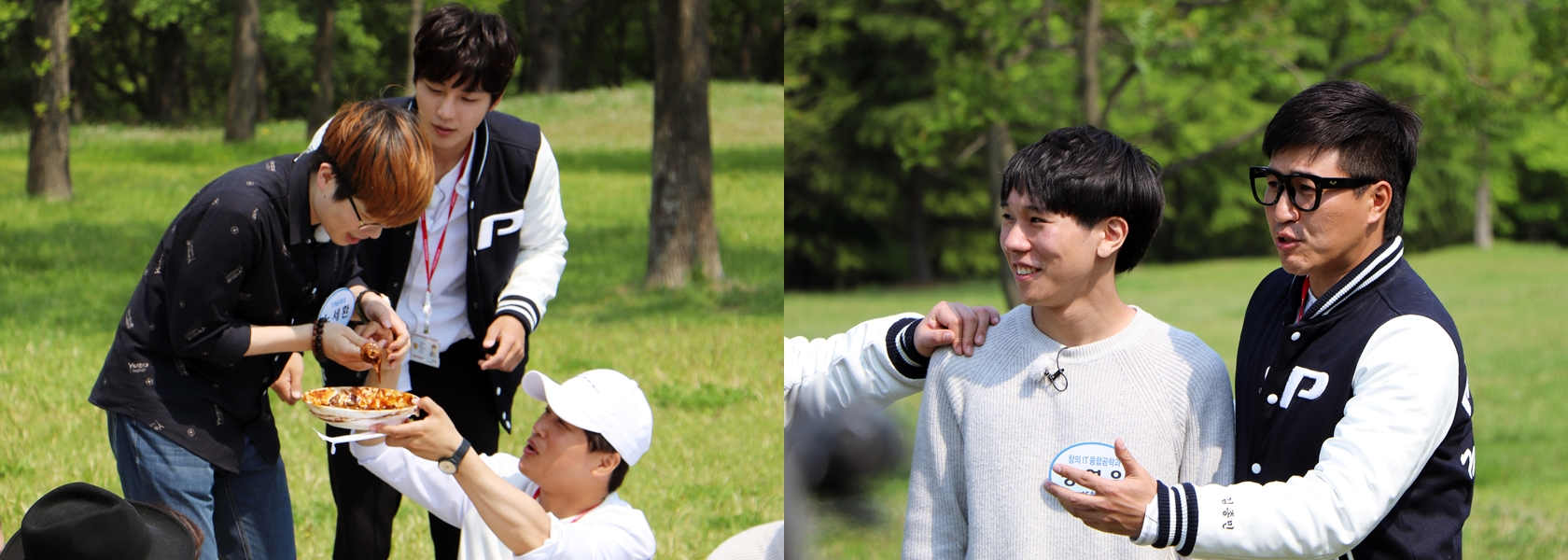 KBS 1박 2일 POSTECH 편 차태현 ,김종민 학생들과 미션 수행 장면 이미지