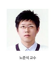 연구성과_상세_노준석교수