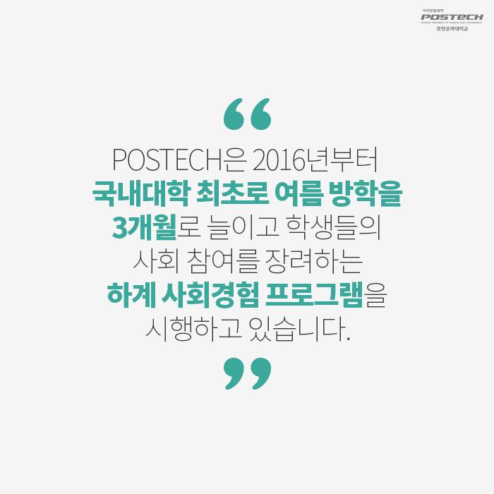 가치창출대학_카드뉴스(3)03