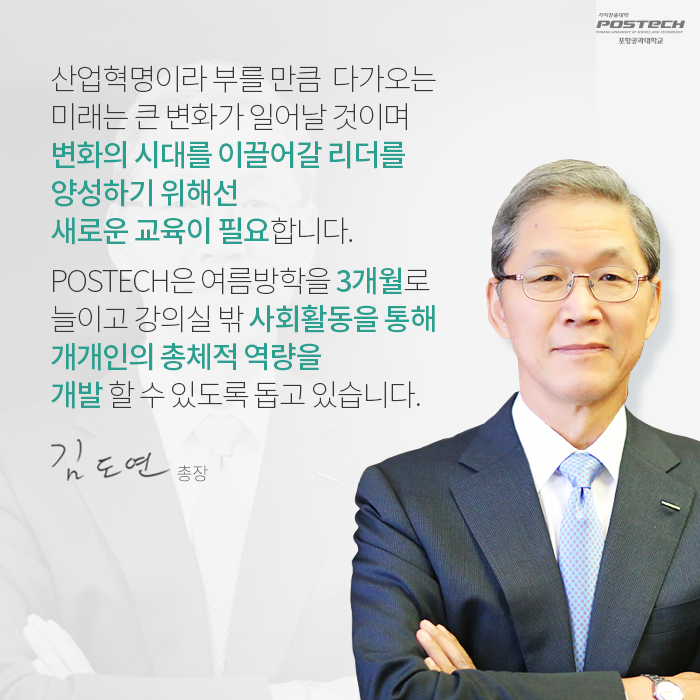 가치창출대학_카드뉴스(3)05