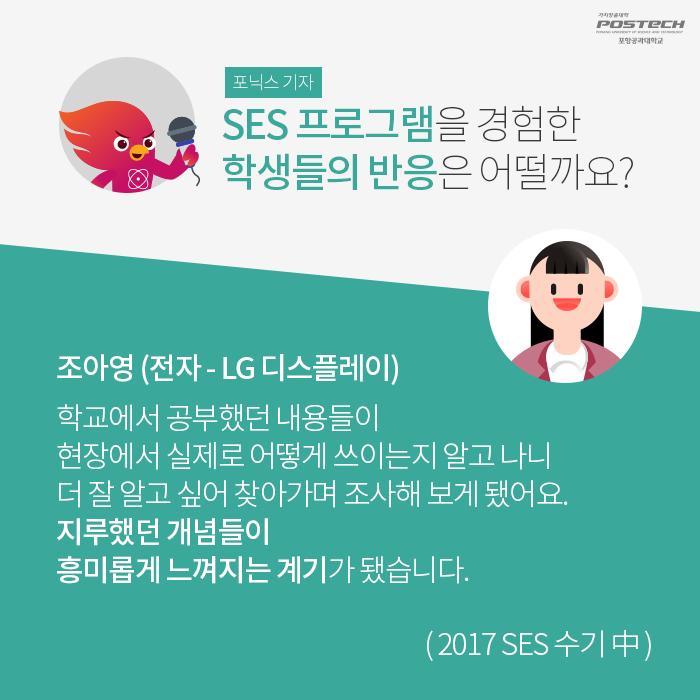 가치창출대학_카드뉴스(3)07