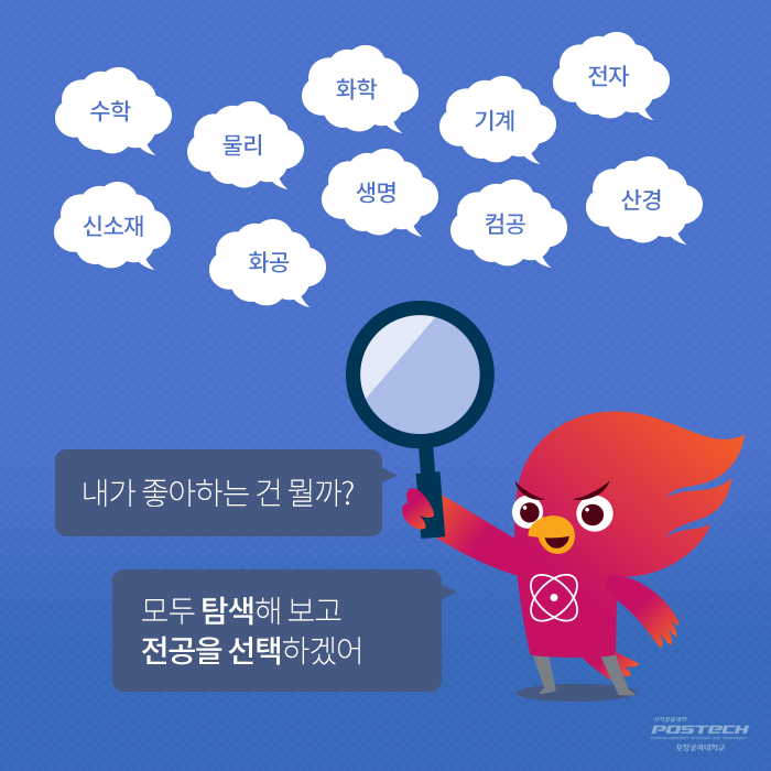 가치창출대학_카드뉴스(4)04