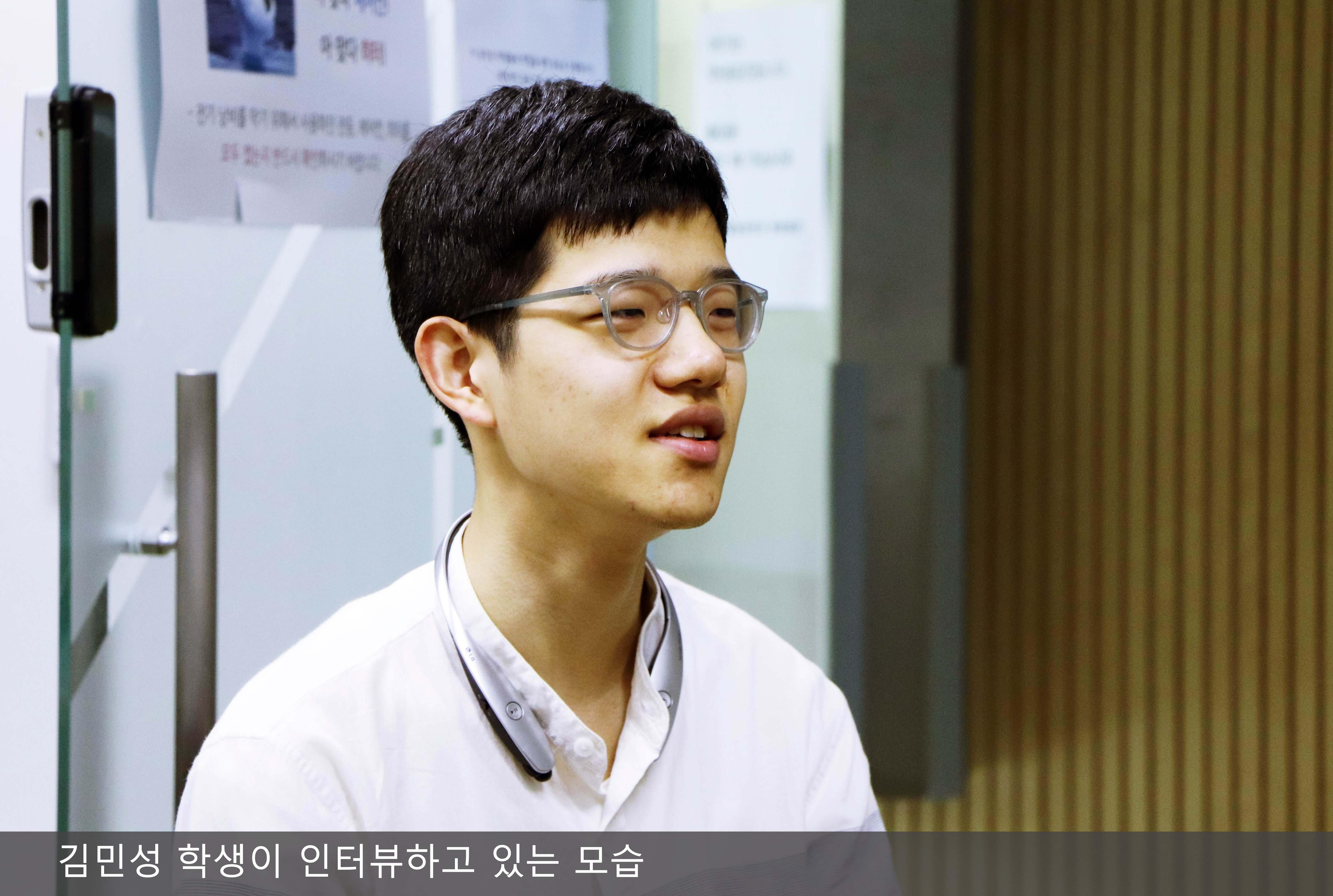 김민성 학생이 인터뷰하고 있는 모습