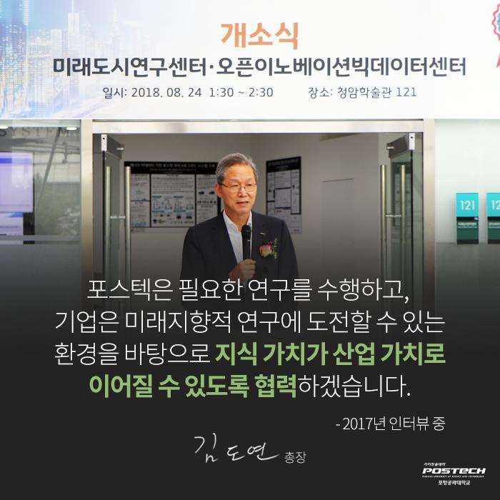 가치창출대학_카드뉴스(5)08