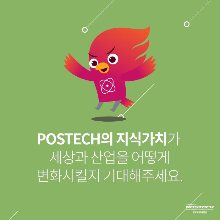 PODTECH의 지식가치가 세상과 산업을 어떻게 변화킬지 기대해주세요.