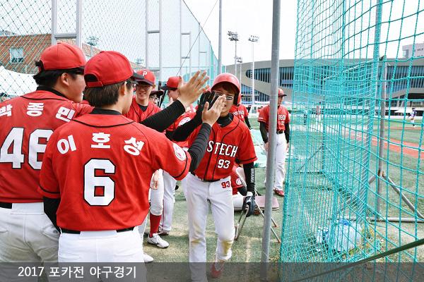 180904_야구-1
