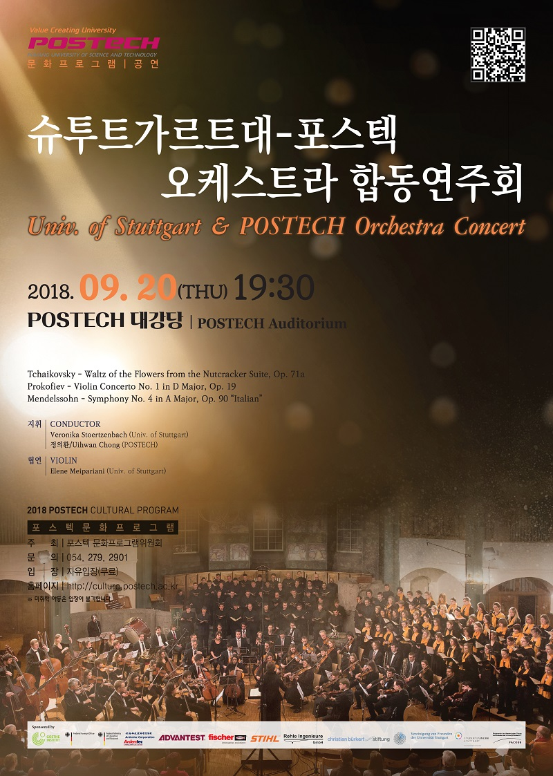 POSTECH 문화프로그램 공연 슈투트가르트대-포스텍 오케스트라 합동연주회  Univ of Stuttgart & POSTECH Orcbestra Concert 2018.09.20(THU)19:30 POSTECH 대강당 POSTECH Auditorium Tchaikovsky-Waltz of the Flowers From the Nutcracker Suite, Op. 71a Prokofiev - Violin Concerto No. 1. in D major, Op. 19 Mendelssohn-Symphony No. 4 in A Major, Op.90