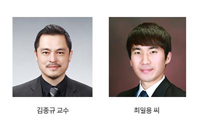 김종규교수, 최일용씨