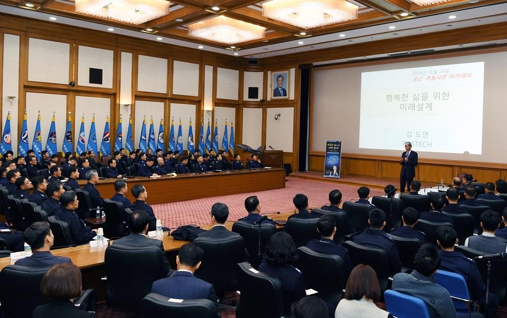 4차 산업혁명 관련 군사과학기술분야 발전 위해 협력식에서 강연을 하고 있는 김도연 총장