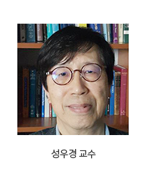 성우경교수