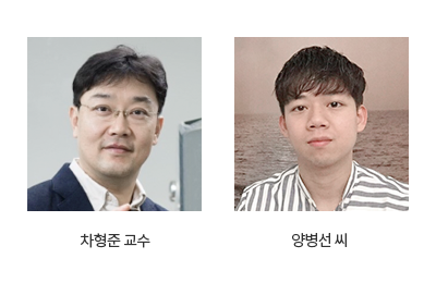 차형준 교수,양병선 씨