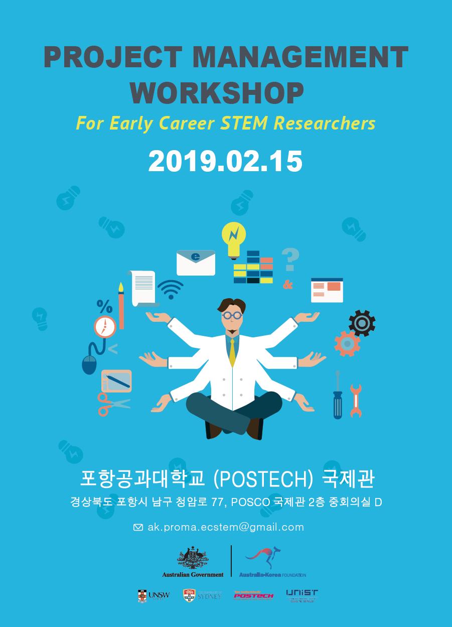 PROJECT MANAGEMENT WORKSHOP For Early Career STEM Researchers 2019.02.15 포항공과대학교(POSTECH) 국제관 경상북도 포항시 남구 청암로77, POSCO 국제관 2층 중회의실 D, ak.proma.ecstem@gmail.com