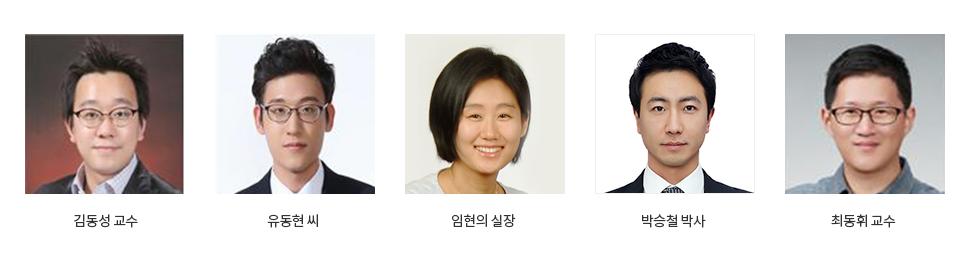 연구성과_상세_김동성교수팀