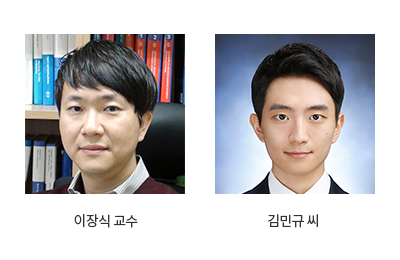 연구성과_상세_이장식교수김민규씨