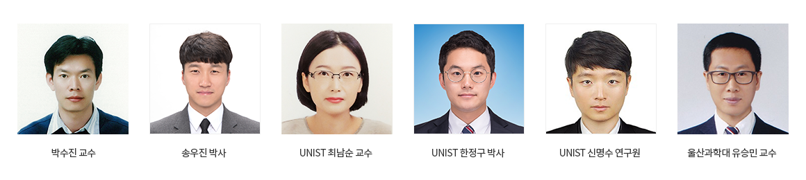 190403_연구성과_상세_박수진교수팀