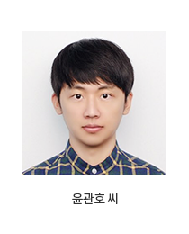 연구성과_상세_윤관호씨