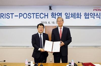POSTECH-RIST, 신성장 기술개발 및 벤처창업 활성화를 위한 협약 체결