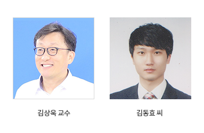 김상욱교수_김동효씨