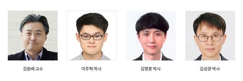 연구성과_상세_철강대학원_강윤배교수_연구실