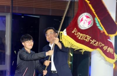 제18회 POSTECH-KAIST 학생대제전 종합우승 축하연 개최