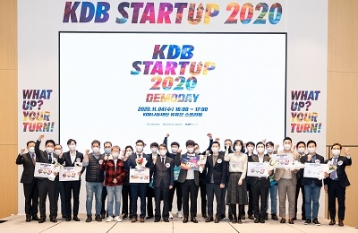 POSTECH, 2020 KDB 창업교육 프로그램 우수상 수상