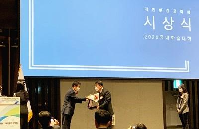 환경・화공 최원용 교수, 두산연강 환경학술대상 수상