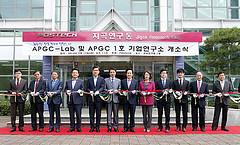 포스텍 벤처창업 지원 APGC-Lab, 유치 1호 기업연구소 동시 개소
