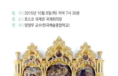 [문화프로그램] 르네상스 상인과 미술