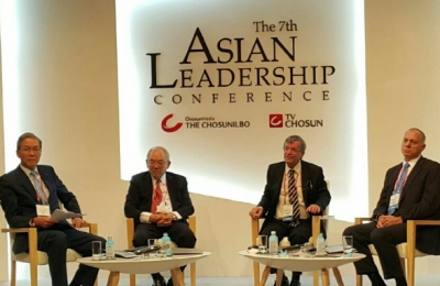 아시안 리더십 컨퍼런스(ALC: Asian Leadership Conference)